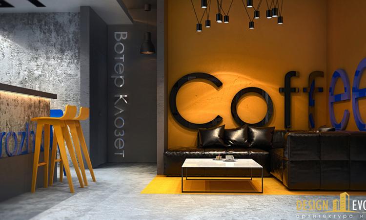 B&Y CAFE